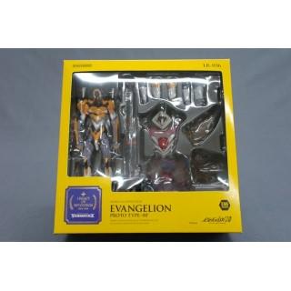 Evangelion EVA Evangelion 2.0 You Can (Not) Advance Legacy of Revoltech LR-036 Kaiyodo
