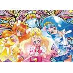 Art Crystal Jigsaw Go! Princess PreCure Hirake, Yume heno Tobira208 pcs Ensky