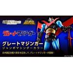 Super Robot Chogokin Great Mazinger Jumbo Machine Scrander Color
