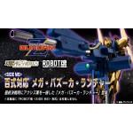 The robot Spirits Side MS Mobile suit Gundam Z Mega Bazooka Launcher Bandai