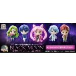 Sailor Moon Petit Chara - Black Moon ver. (box of 5) X 2 Megahouse Limited