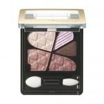 Shiseido Integrate Eye Shadow Pure Big Eyes BE332 japanese product