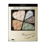 Shiseido Integrate Eye Shadow Pure Big Eyes GR777 japanese product