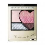 Shiseido Integrate Rainbow Gradation Eyes shadow PK204 japanese product