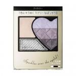 Shiseido Integrate Rainbow Gradation Eyes shadow VI708 japanese product