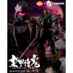 Full Metal Ghost Shadow Blade 1/12 Bandai-Three Zero collector