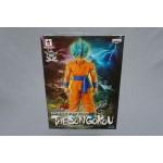 DragonBall Z Fukkatsu no F Master Stars Piece The Songokou SS God Banpresto