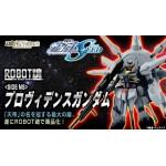Gundam Seed - Robot Damashii (side MS) Providence Gundam Bandai