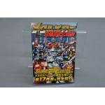 Metal Hero strongest warrior Retsuden guide book Futabasha edition