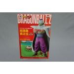 Dragon Ball Z DBZ Fukkatsu no F Super Concrete Collection Piccolo Banpresto