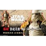 Star Wars MEISHOU MOVIE REALIZATION TEPPOU ASHIGARU SANDTROOPER Bandai Collector