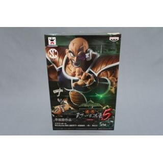 Dragon Ball Z DBZ Scultures BIG 5 Nappa Zokei Tenkaichi Budokai Japan