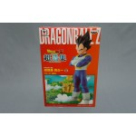 (T3E2) Dragon Ball Z DBZ Fukkatsu no F Super Concrete Collection Vegeta Banpresto