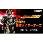 S.H. SH Figuarts Kamen Rider Orga Bandai