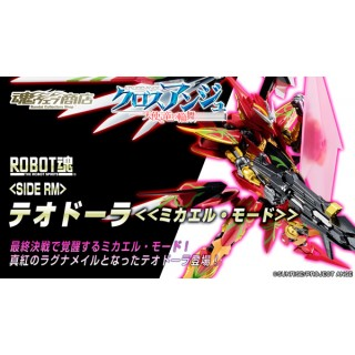 Robot Damashii side RM Cross Ange Theodora Michael Mode Bandai