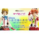 Love Live ! S.H. SH Figuarts Koizumi Hanayo and Hoshizora Rin Bandai