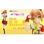 Love Live ! S.H. SH Figuarts Hoshizora Rin Bandai