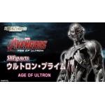 Avengers Age of Ultron S.H. Figuarts SH Figuarts Ultron Prime Bandai Collector
