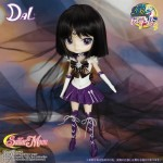 SAILOR MOON Infinite school uniforms Dal Sailor Saturn Premium Bandai Limited Edition