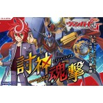 Card Fight!! Vanguard G Booster Pack Vol. 4 VG-G-BT04 ToujinKongeki 30 packs per box