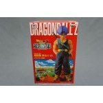 Dragon Ball Z DBZ Fukkatsu no F Super Concrete Collection Trunks