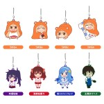 Nendoroid Plus Rubber Strap Himouto! Umaru-chan box of 8 Good smile company