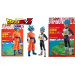 Dragon Ball Z DBZ Fukkatsu no F Super Concrete Collection Set Super Goku and Super Vegeta