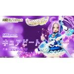SH S.H figuarts Pretty Cure Cure Beat Bandai collector