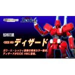 The Robot Spirits side HM Dizado Heavy Metal L-Gaim Bandai collector