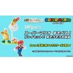 Super mario Bros SH S.H Figuarts Super Mario play! Play Set E Bandai Collector