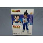 Dragon Ball Z DBZ Dimension of DRAGONBALL Vegeta Megahouse