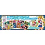 Sailor Moon Carddass Reprint Design Collection 2