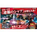 Gundam Cross War Starter Deck Chars Counterattack GCW-ST3