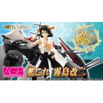 Kantai Collection Kan Colle Armor Girls Project Kirishima Bandai Collector