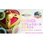 PROPLICA Cosmic Heart Compact Sailor Moon Bandai Collector