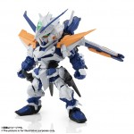 Nxedge Style [MS UNIT] Gundam Astray Blue Frame Second L Bandai