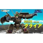 The robot spirits side HM Heavy Metal L-Gaim Graia Bandai Collector