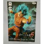 Dragon Ball Z SCultures Tenkaichi Budokai 5 SPECIAL Super Saiyan God Songoku