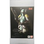 Star Wars Meisho MOVIE REALIZATION Rounin Boba Fett