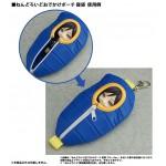 Nendoroid Odekake Pouch Sleeping Bag Yagen Toushirou Ver.