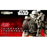 Star Wars Movie Realization Taikoyaku Stormtrooper Bandai collector