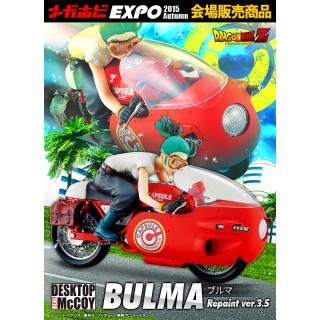 Dragon Ball Z DBZ DESKTOP REAL McCOY Bulma Repaint ver.3.5 Megahouse Collector