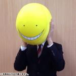 Assassination Classroom Koro Sensei's KoroKoro Cushon