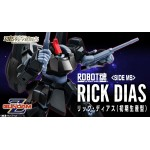 The robot spirits Mobile Suit Z Gundam (side MS) RICK DIAS Bandai Collector