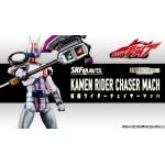 SH S.H Figuarts Kamen Rider Drive - Kamen Rider Chaser Mach Bandai Collector