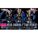 Armor Girls Project MS Girl Gundam MK-II Titans Option Set Bandai Collector