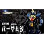 The robot spirits Gundam Sentinel (side MS) Bazamu Kai Bandai Collector
