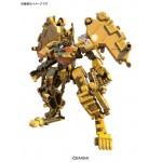 Choujigen Henkei Frame Robo Regulus Frame Plastic Model