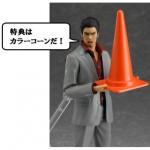 Figma Ryu ga Gotoku Kazuma Kiryu With Benefits