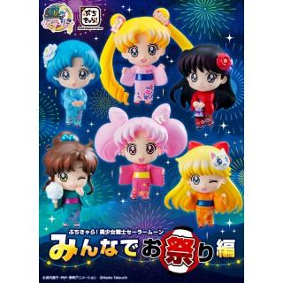 Sailor Moon Petit Chara! Yukata Festival ver. Megahouse Collector